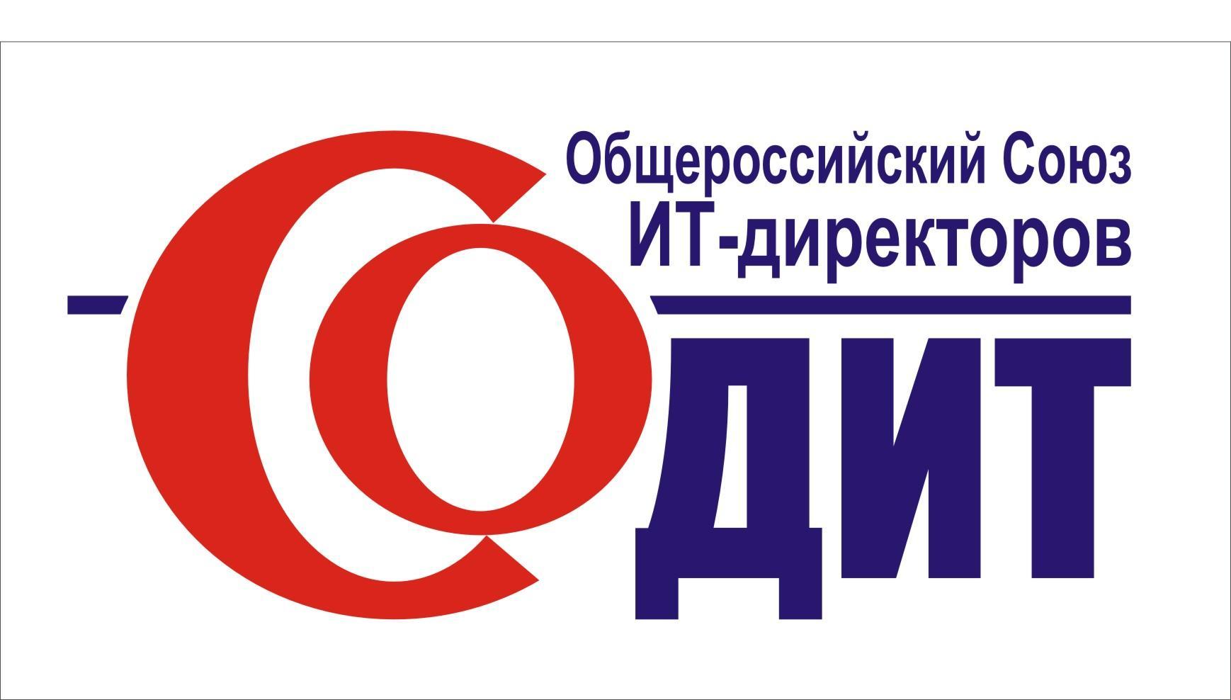 Ii западно сибирский ит конгресс